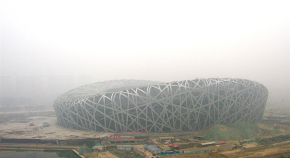 The Bird Cage surrounded in smog